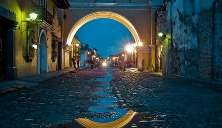 antigua guatemala arco la merced reservations